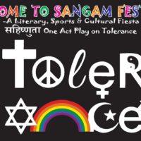 सहिष्णुता One Act Play on Tolerance