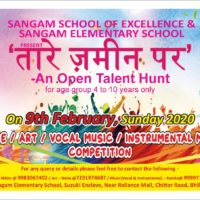 तारे ज़मीन पर – An Open Talent Hunt – Last Day To Regsiter