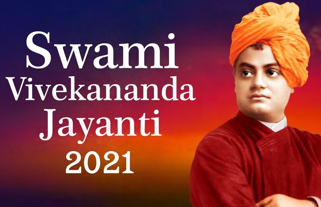 Poem writing competition – Swami Vivekanand Jayanti