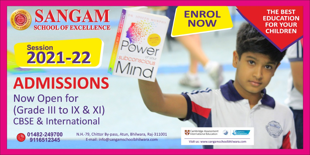 Sangam School Of Excellence