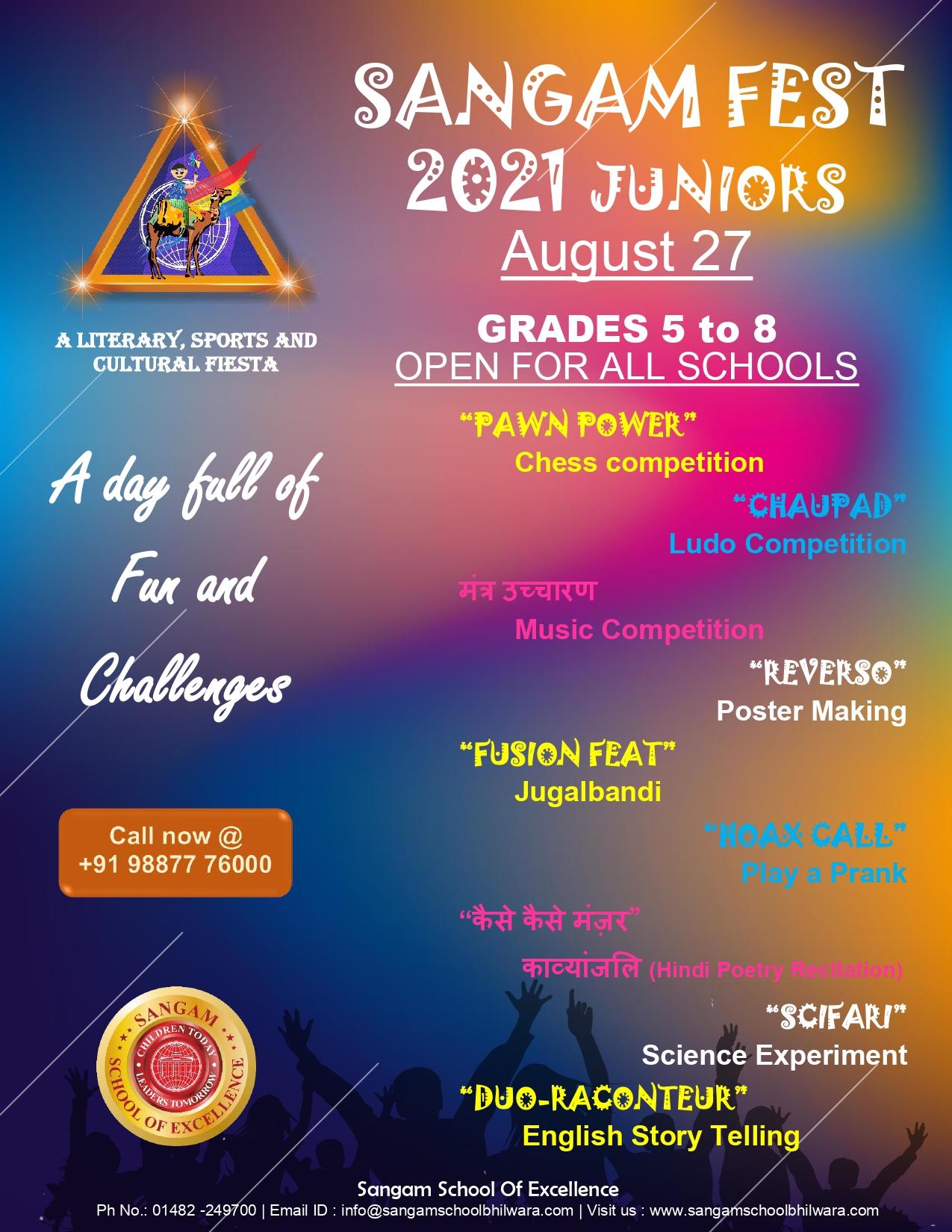SANGAM FEST 2021 – JUNIORS – OPEN FOR ALL SCHOOLS